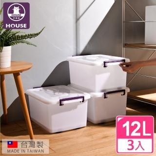 【HOUSE】D300滑輪整理箱SS 12L(3入)
