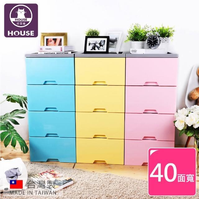 【HOUSE】馬卡龍四層收納櫃-DIY簡易組裝(三色可選)