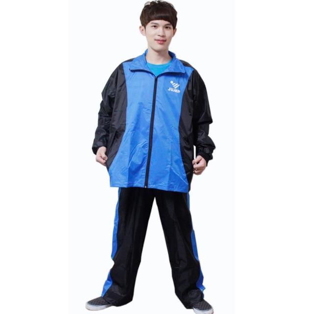 【JUMP】新二代挺酷套裝休閒風雨衣-黑藍+通用鞋套(12H)