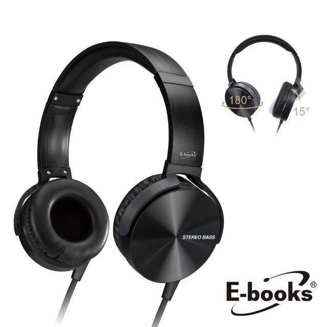 【E-books】S84 可翻摺DJ型耳罩式耳機