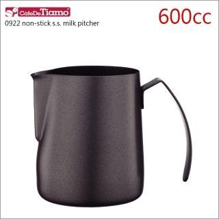 【Tiamo】0922鐵氟龍塗層不鏽鋼拉花杯-600cc(HC7072)