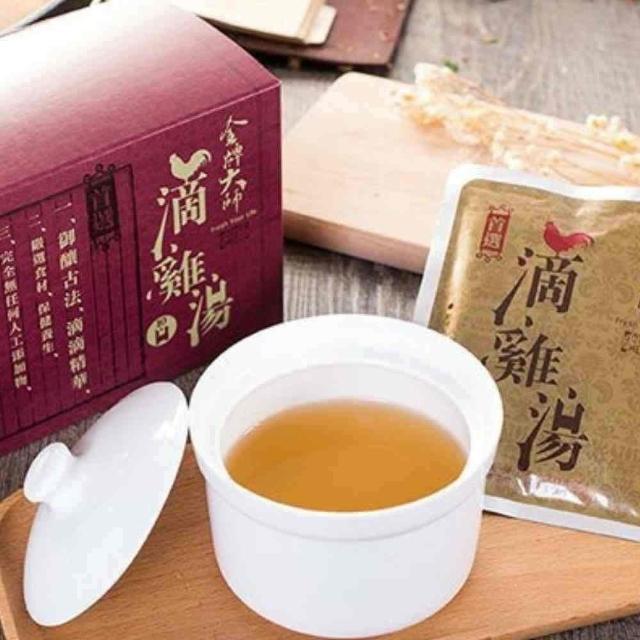 【金牌大師】滴雞湯/滴雞精(10包x4盒 特惠組)