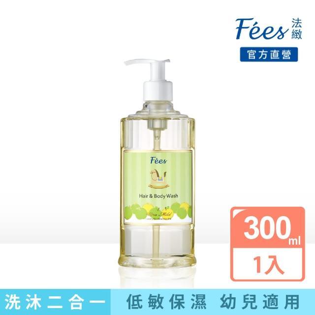 【Fees 法緻】嬰兒柔護洗髮沐浴精-香蘋 300ml