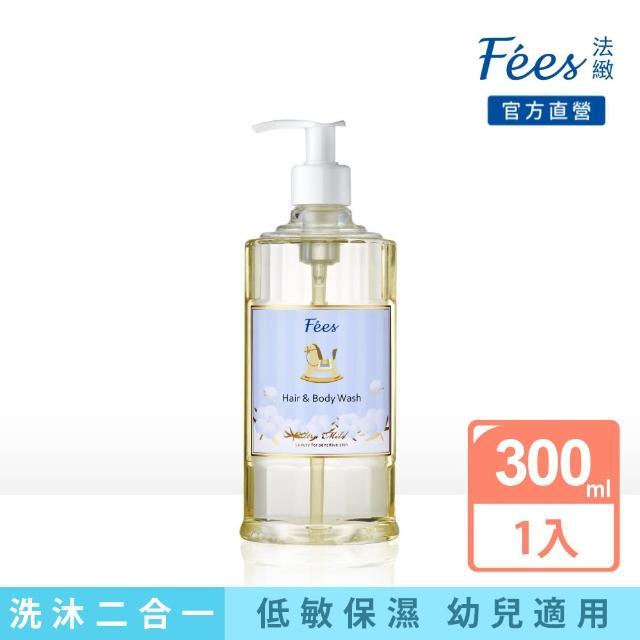 【Fees 法緻】嬰兒柔護洗髮沐浴精-棉花 300ml