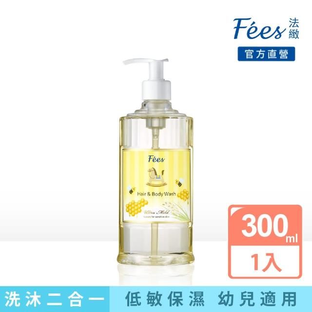 【Fees 法緻】嬰兒柔護洗髮沐浴精-蜂蜜米300ml