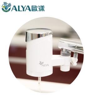 【ALYA歐漾】龍頭式除菌生飲淨水器 FF-5600(含1只濾芯)