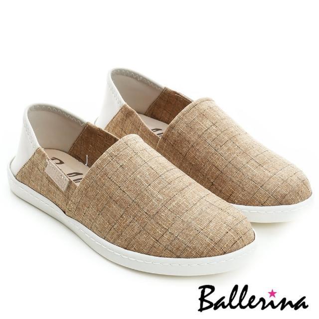 【Ballerina】格紋萊卡兩穿防磨休閒懶人鞋(卡其)