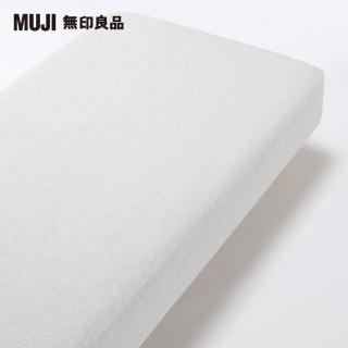 【MUJI 無印良品】有機棉天竺床包/單人/混淺灰
