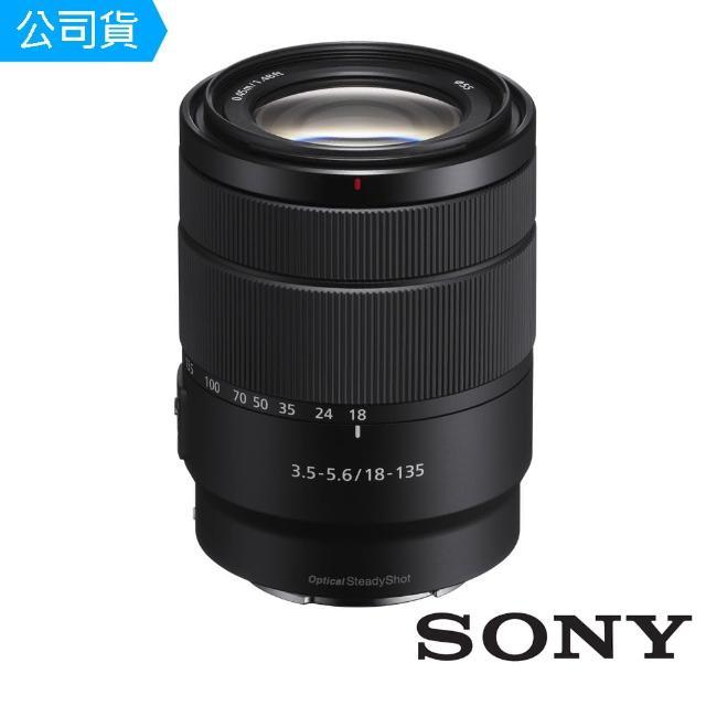 【SONY 索尼】E 18-135mm F3.5-5.6 OSS  SEL18135(公司貨)