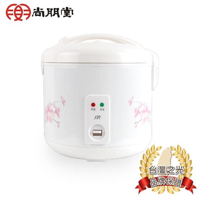 【尚朋堂】10人份電子鍋SC-5180