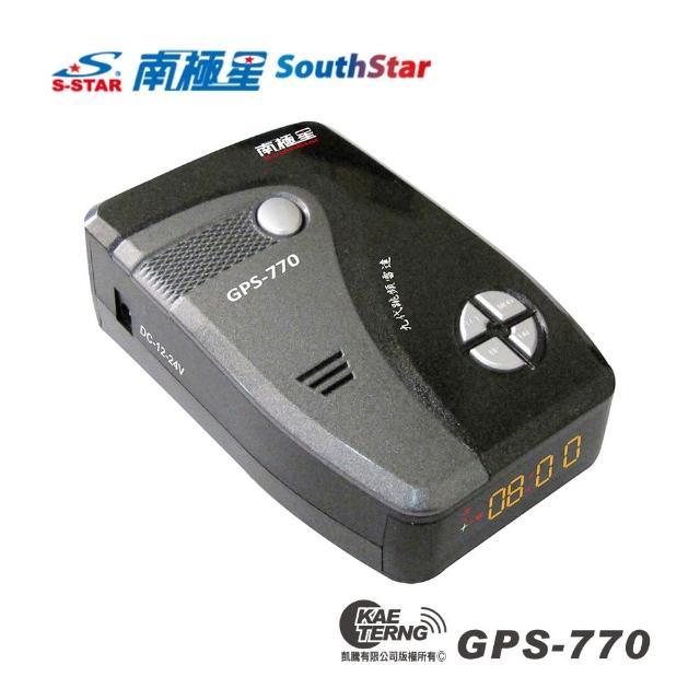 【凱騰】南極星 GPS-770 衛星測速雷達(一體式)