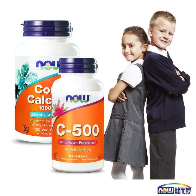 【NOW健而婷】成長關鍵套組(珊瑚鈣+維他命C500)