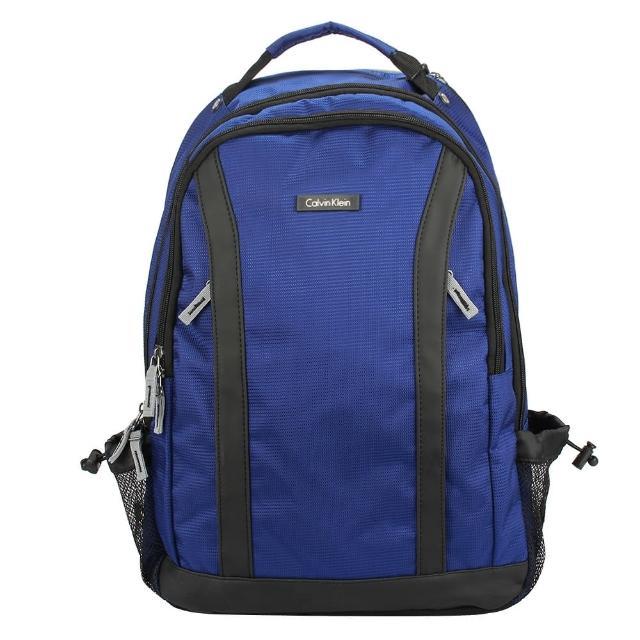 【Calvin Klein】CK機能型雙拉鍊尼龍後背包(藍色)