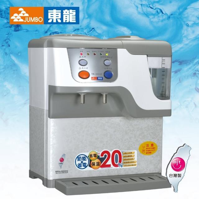 【東龍】東龍牌蒸汽式電動給水開飲機(TE-161AS)