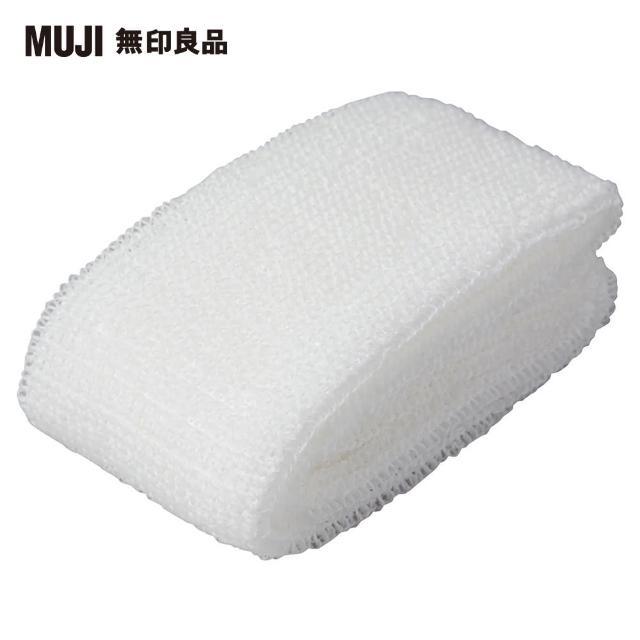 【MUJI 無印良品】柔舒起泡浴巾