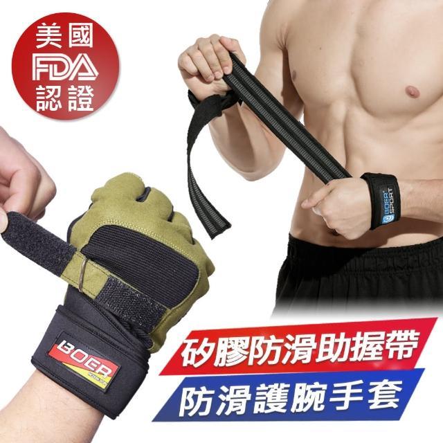 【Un-Sport高機能】男專業吸排立裁運動套裝-上衣+短褲(健身/路跑/籃球)