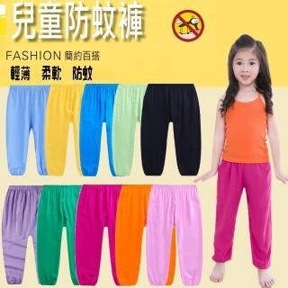 【小衣衫童裝】兒童糖果色透氣燈籠褲防蚊褲(1070320)