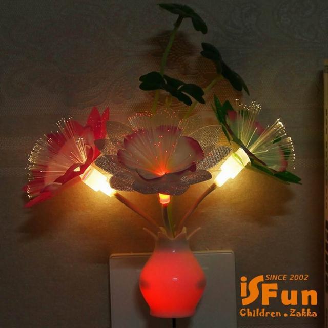 【iSFun】三生蓮花 七彩變化光控夜燈