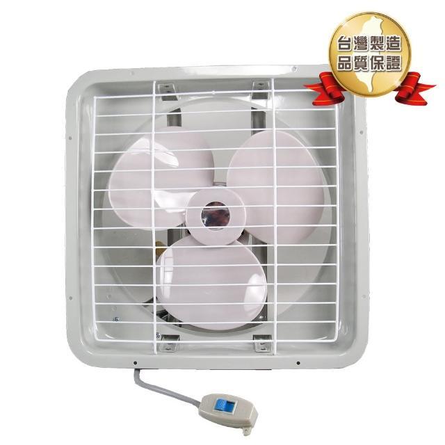 【風騰】14吋排風扇FT-9914