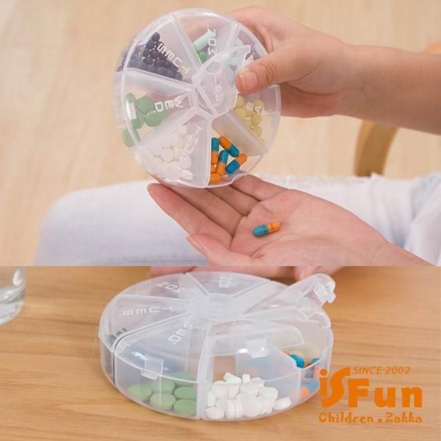 【iSFun】加大圓型 透視一周七格藥盒