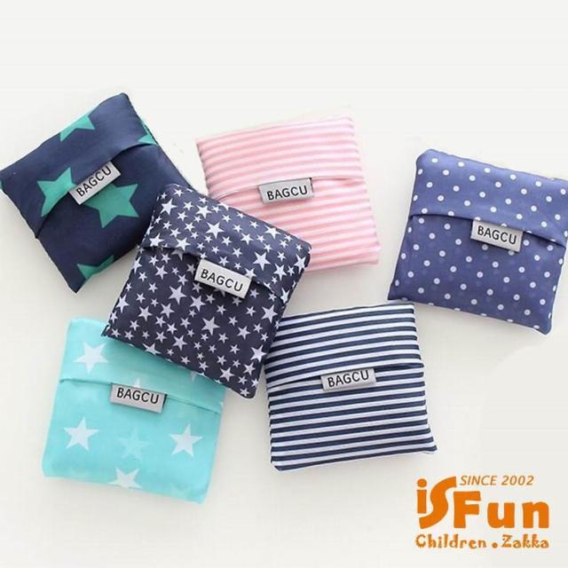 【iSFun】环保折叠 防水轻便购物袋 蓝条纹