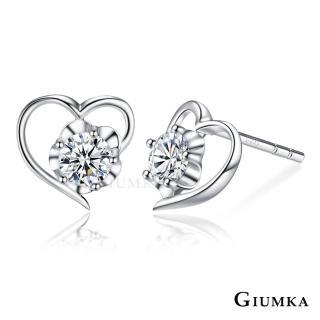 【GIUMKA】925純銀 愛的花語 純銀耳環 一對價格 MFS06177