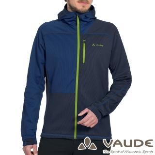 【VAUDE德國原廠】男款連帽彈性保暖刷毛外套(VA-05756深藍15A/登山/旅遊/都會/休閒)
