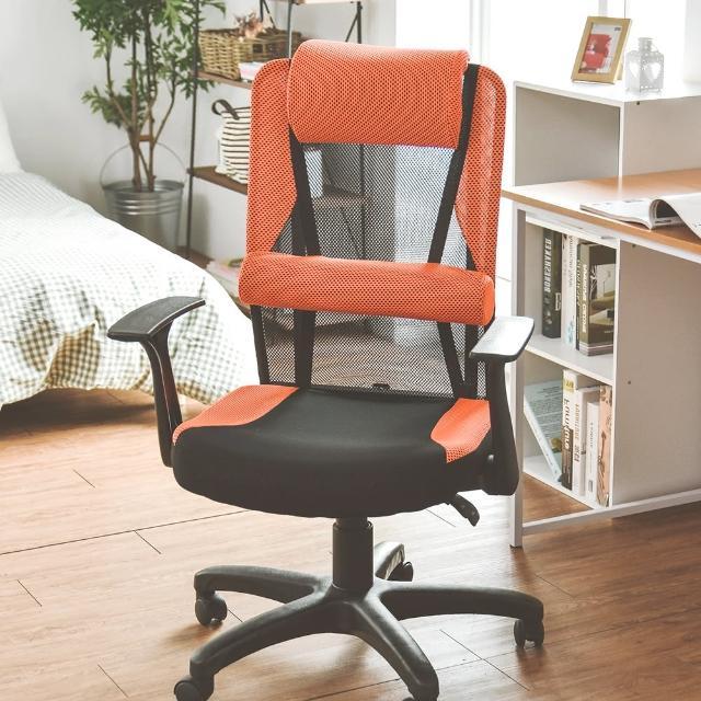 【樂活主義】高級透氣可移扶手電腦椅-附圓桶枕/主管椅/辦公椅/書桌椅(六色可選)
