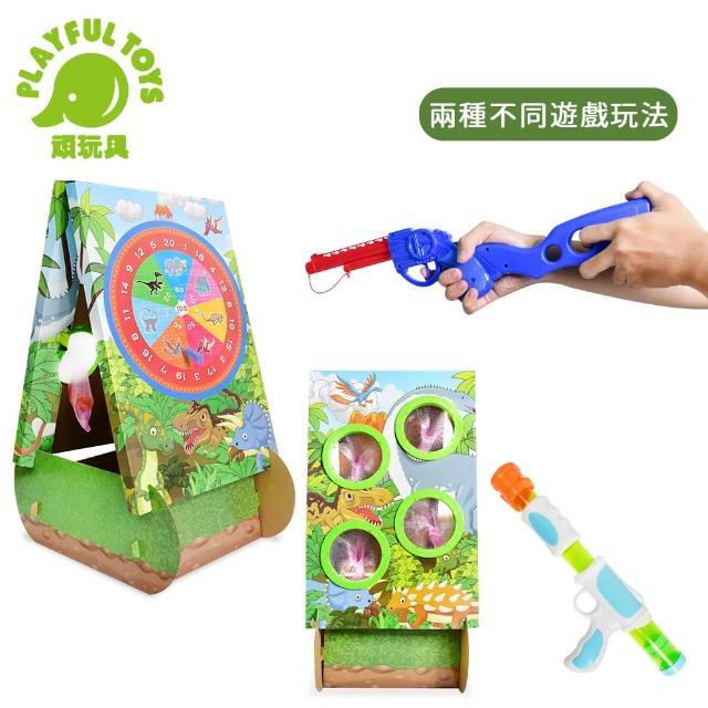 【Playful Toys 頑玩具】氣壓槍(氣壓槍 玩具槍 乒乓球槍 兒童玩具 台灣製造 槍 球)