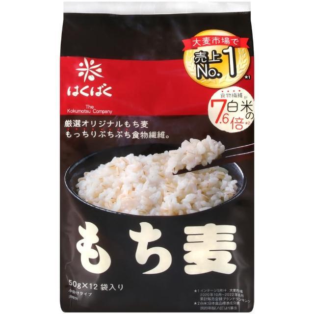 【Hakubaku】黃金糯麥(600g)
