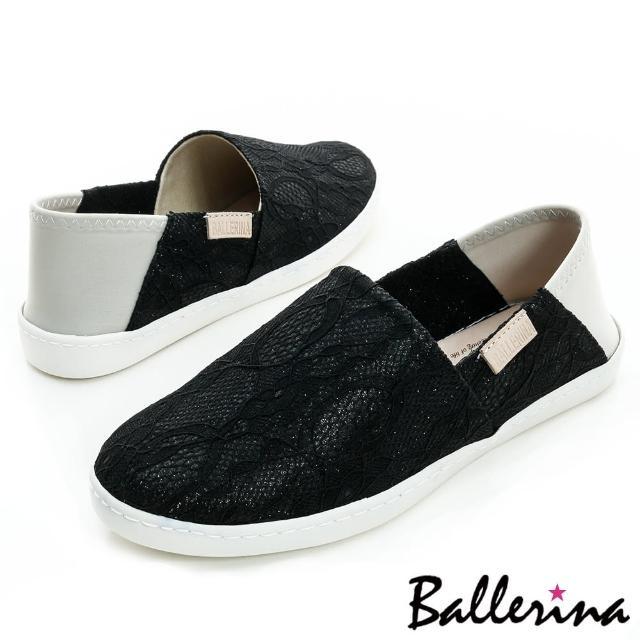 【Ballerina】蕾絲萊卡兩穿防磨休閒懶人鞋(黑)