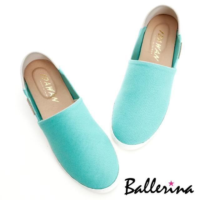 【Ballerina】台灣製萊卡兩穿防磨休閒懶人鞋(清新綠)
