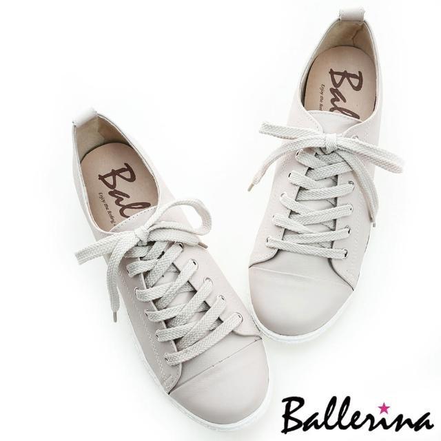 【Ballerina】台灣製全真牛皮綁帶休閒鞋(可可灰)