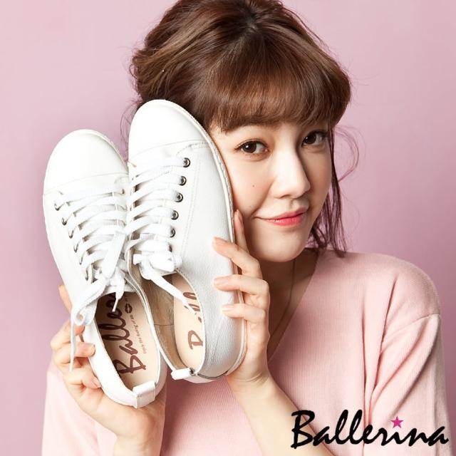 【Ballerina】台灣製全真牛皮綁帶休閒鞋(白)