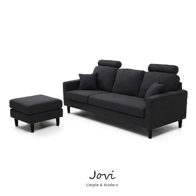 【obis】Jovi北歐風簡約三人L型布沙發(三色可選)