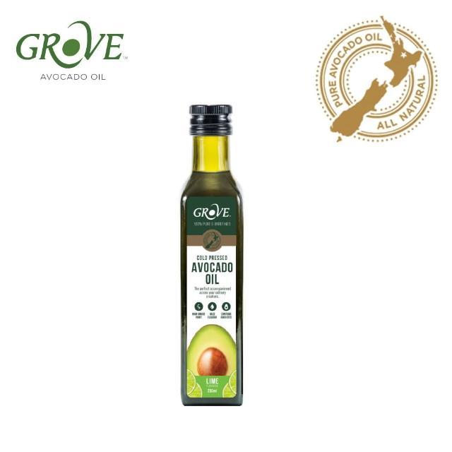 【紐西蘭Grove葛洛芙】冷壓初榨酪梨油系列- Lime萊姆風味(250ml)
