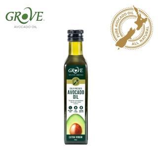 【紐西蘭Grove葛洛芙】冷壓初榨酪梨油系列-EXTRA VIRGIN 原味(250ml)