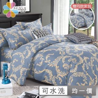 ~Seiga 飾家~買一送一 奢華  專利吸濕排汗技術水洗被送同款床包多色