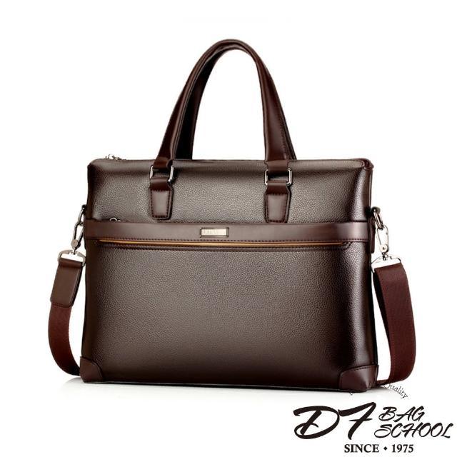 【DF BAGSCHOOL】絕對型男日系仿皮款公事包手提包(共2色)