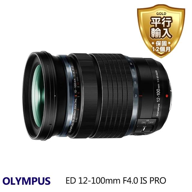 【OLYMPUS】M.ZUIKO DIGITAL ED 12-100mm f4.0 IS PRO(平行輸入)