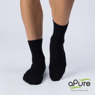 【aPure】除臭襪上班上課寬口襪(黑色)