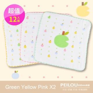 【PEILOU 貝柔】台灣製抗菌紗布小方巾26x26cm-小蘋果(12入)