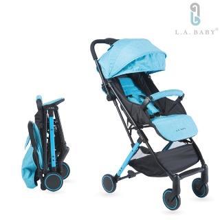【L.A. Baby】城市輕旅嬰兒手推車(晴空藍)