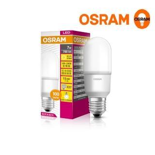 【Osram 歐司朗】迷你型 7W LED燈泡(100~240V E27-5入組)