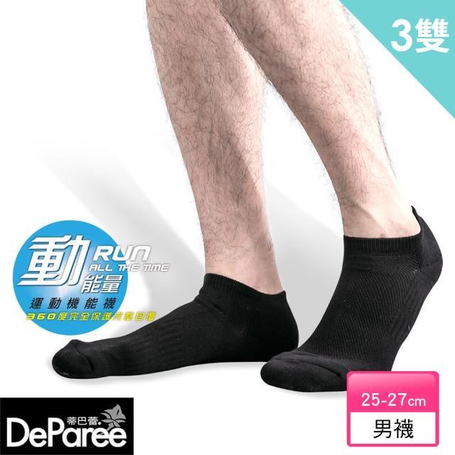 【蒂巴蕾】for man 男用运动机能气垫绵袜(3入)