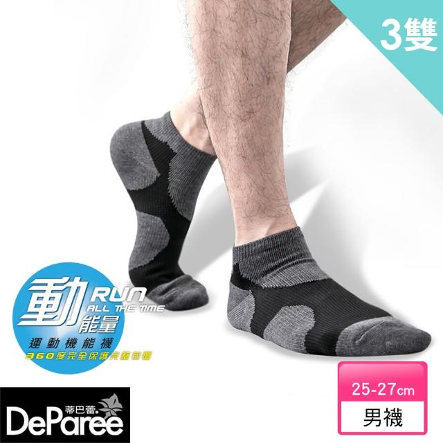 【蒂巴蕾】for man 男用运动机能健走棉袜(3入)