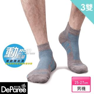 【蒂巴蕾】for man運動機能慢跑棉襪(3入)