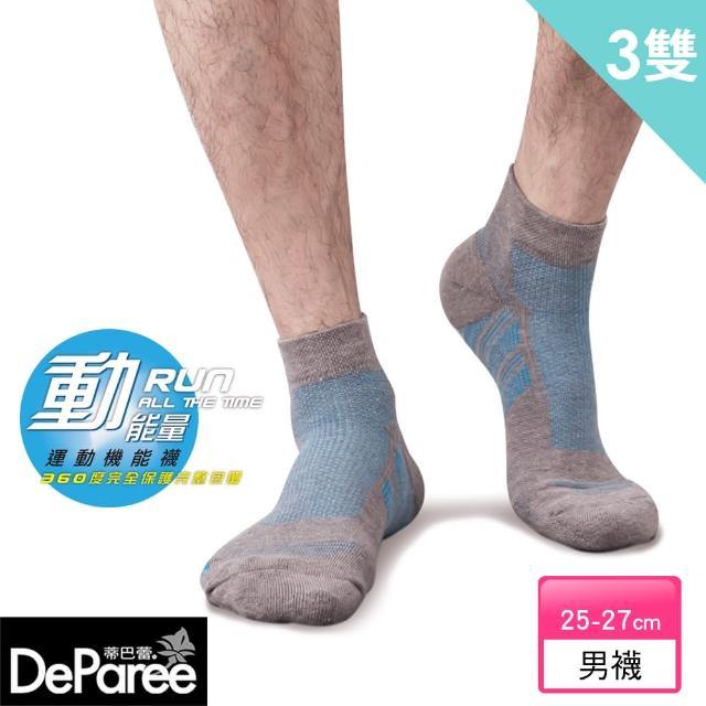 【蒂巴蕾】for man运动机能慢跑棉袜(3入)
