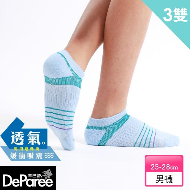 【蒂巴蕾】动。劲能  多功能运动棉袜(3入)