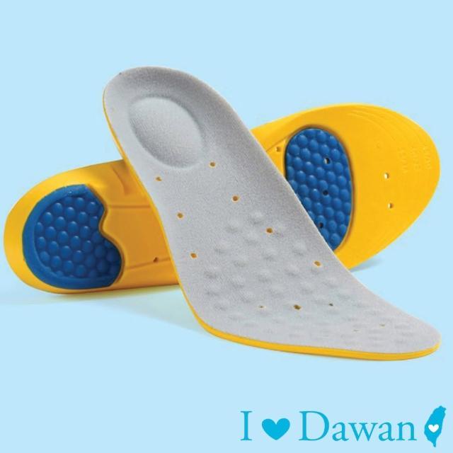 【IDAWAN 爱台湾】按摩透气吸震运动鞋垫(1对入)